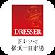 ドレッセ横浜十日市場 by FOCUS Co.,Ltd.