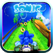 Sonic Runners Racing Adventure by RUNNING GAMES