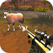 Sniper Shot Deer Hunting by Fun Game Simulators