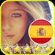 تعلم اللغة الإسبانية بسرعة PRO by تطبيقات وبرامج LTD