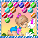 Baby Kids Bubble Shooter by Bubble Shooter Super Game