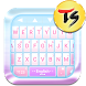 Cotton Candy for TS Keyboard by TIME SPACE SYSTEM Co., Ltd.