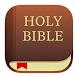 World English Bible by eGlowsoft