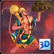 3D Hanuman Live Wallpaper by Just Hari Naam