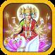 Gayatri Mantra by Smart App Array