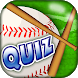 Baseball Quiz Games - USA Baseball Trivia Game