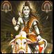 Shree Lord Shiva Wallpaper by Master Strock