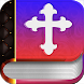 La Bible de Jérusalem by Holy Bibles