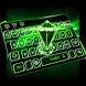 Green Light Keyboard by Keyboard Tema Designer