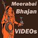Meerabai Bhajan VIDEOs by Prem Rajpara 99
