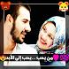 الكتابة على الصور كتابة بالخط العربي