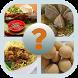 Tebak Makanan Khas Indonesia by LONES