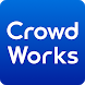 CrowdWorks for Worker 仕事探しアプリ by CrowdWorks Inc.