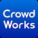 CrowdWorks for Worker 仕事探しアプリ by CrowdWorks Inc.