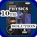 ICSE Class 10 Physics Selina Publishers Solutions by VeeKeey Soft Technologies Pvt.Ltd