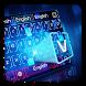 Neon Blue Typewriter by Keyboard Dreamer
