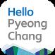 Hello PyeongChang by POCOG