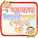 English word book for children by Kaders App Studio
