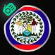 Belize Radio World by WorldRadioNews