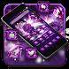 Purple Rose Diamond by Cool Theme Love