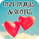 Cute Romantic Love Images, Poems & Quotes free by Touchzing Media