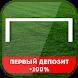 League Stavki – лига спорта!