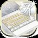 Monogram K - Gold & Silver Keyboard
