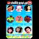 قناة نون فيديو بدون انترنت بالكلمات by MuslimON