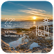 Alta weather widget/clock by Widget Dev Studio
