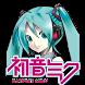 ミクtalk♪ by Sonix Co., Ltd.