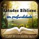 Estudo bíblico em profundidade by Estudios bíblicos, devocionales y Teología