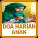 Doa Harian Islam Untuk Anak by Hopimi Studio