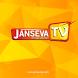janseva tv by www.mslivestream.com