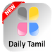 Daily News Tamil Newspaper by Newsstand In Hindi