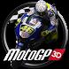 MotoGP Racer 3d by za gaming zone
