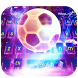 Football Soccer Champion keyboard by Bestheme theme&keyboard studio 2018