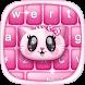 Custom Keyboard Color Changer by Beauty Art Studio