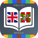 English to Basque Dictionary by Beats Tech