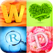 4 Pics 1 Word - Guess the Word by Words Mobile