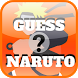 Guess Naruto Characters Quiz by RE Team