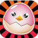 Baby Fat Birds - Sky Fly by Seven Talismans, LLC