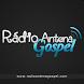 Rádio Antena Gospel by Equipe de Desenvolvimento TD