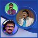 Kannur Shareef Radio by D-sha