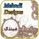 latest Girl Mehndi Designs 2018 by VizoTechno