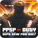 New PPSSPP; Call Of Duty BlackOps III Tips by Gadabim Inc.