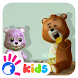 Teddy Bear Jigsaw Puzzles by Kids and Baby Games and Fun Educational Apps