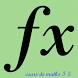 Cours de Maths T S by High Soft App