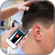 Hair Clipper Prank (Trimmer) by Creative Media Solution