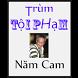 Trùm Tội Phạm Năm Cam by DOMARY