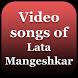 Video songs of Lata Mangeshkar by Quincy Hardin